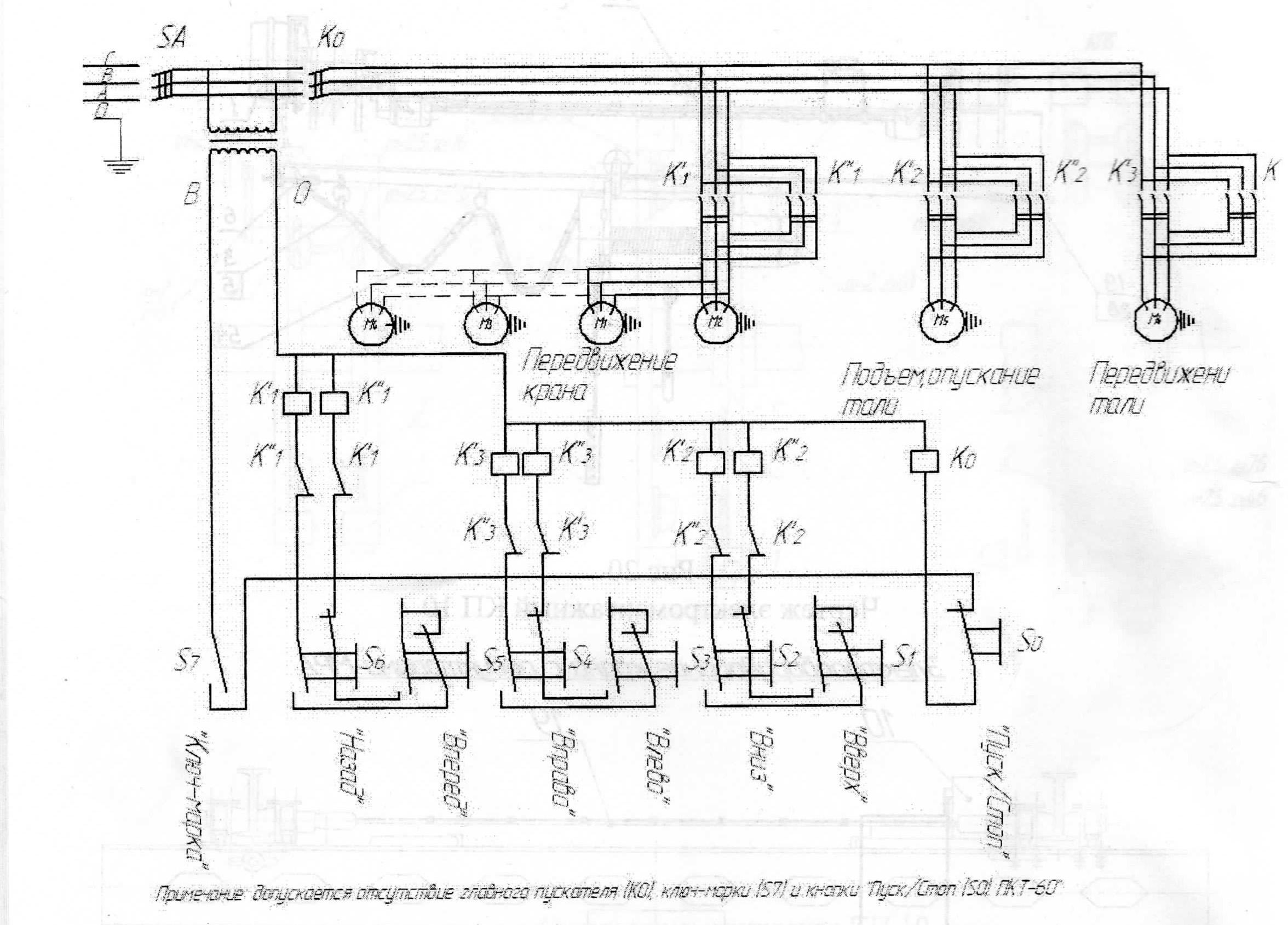 Электрическая схема кран балки тельфера